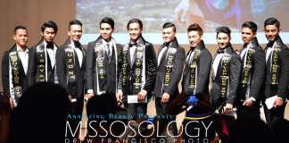 Mister United Continents Philippines 2016 winners